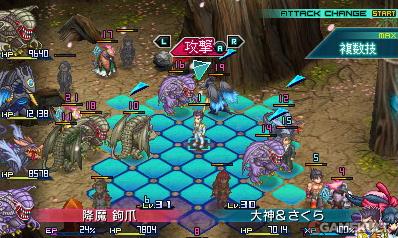 Les déplacements sur la map se font au tour par tour, comme dans un Tactical RPG classique.
