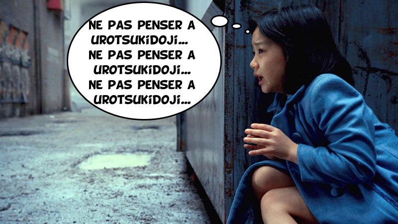 urotsu